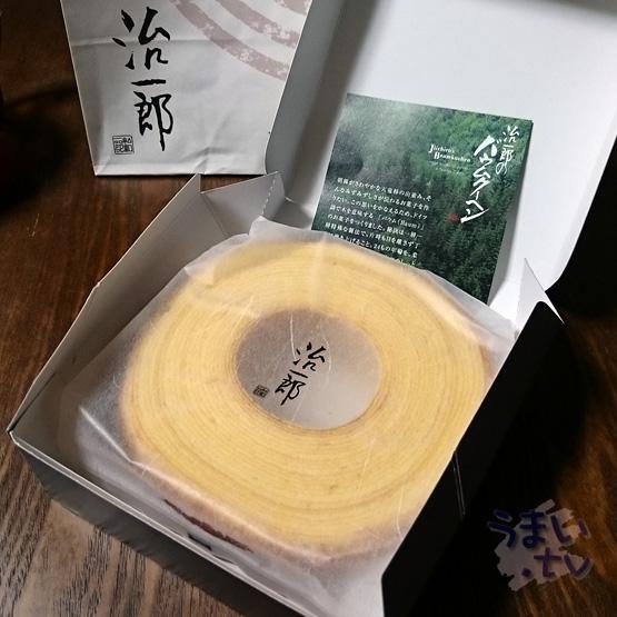 治一郎 バウムクーヘン1,080円