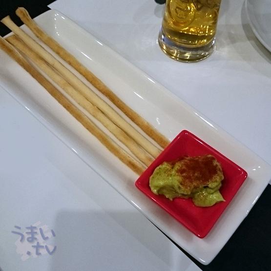 青山 the simple kichen お通し