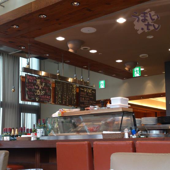 神楽坂 KICCOLY センター北 YOTSUBAKO店