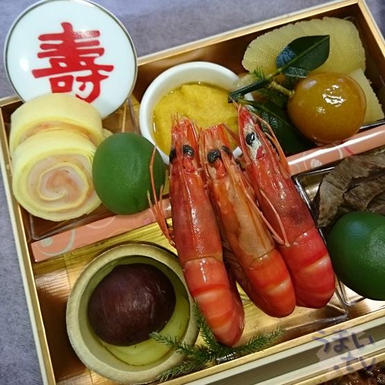Iミシュラン★★ 神宮前 日本料理一凜 橋本幹造監修 おせち料理 三段重