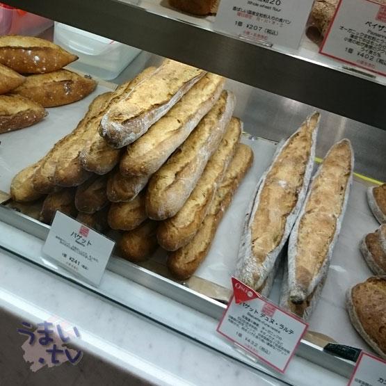 デュヌ・ラルテ 伊勢丹新宿店