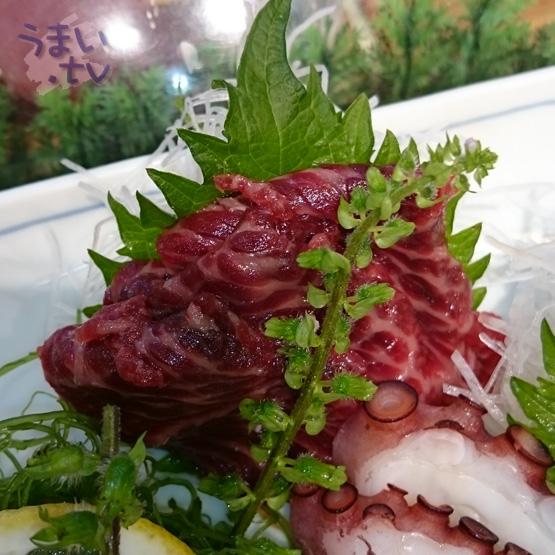 横浜中央卸売市場 寿司 さがみや