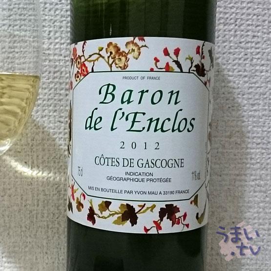 バロン・ド・ランクロ・ブラン 2012