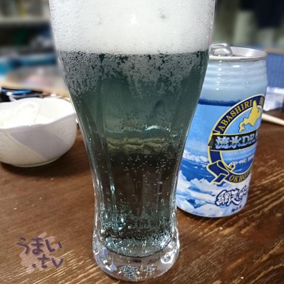 網走ビール 流氷DRAFT