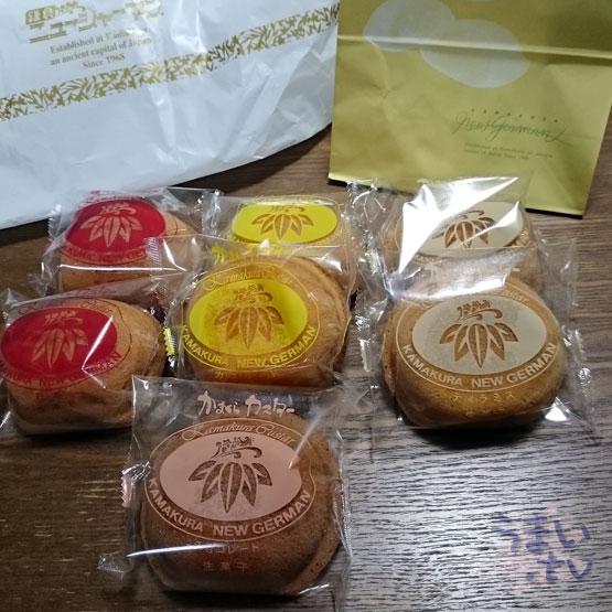 鎌倉ニュージャーマン 鎌倉駅前本館 かまくらカスター