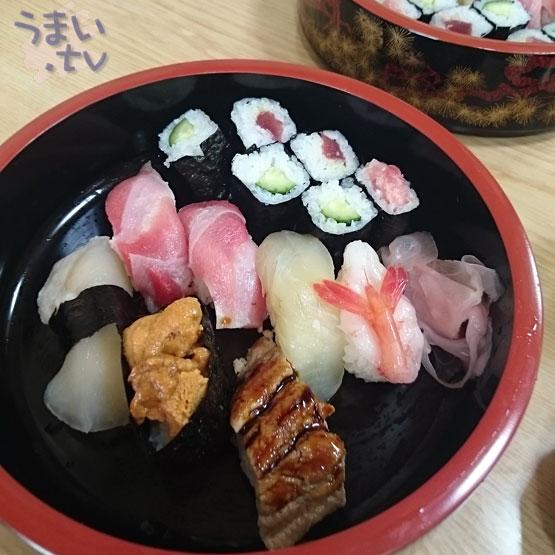 川崎北部市場 松鮨