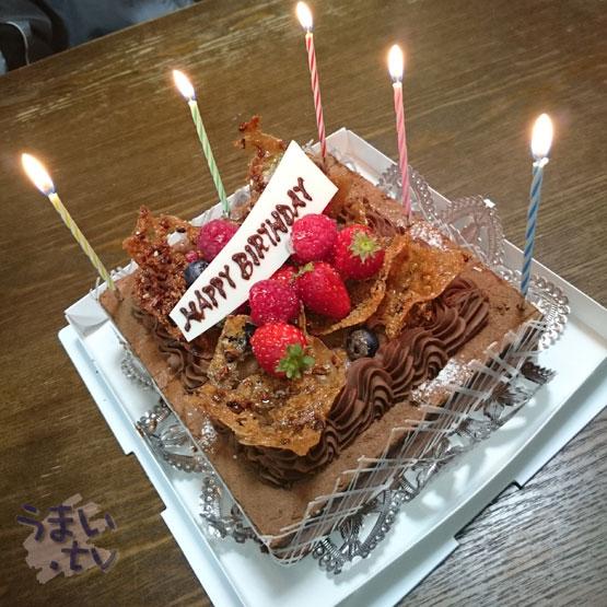 ★★★のフランス菓子 ラ フォンティーヌ「スクエァーショコラ」