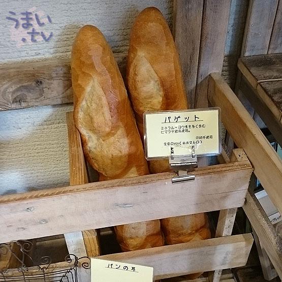 Boulangerie La oeuf