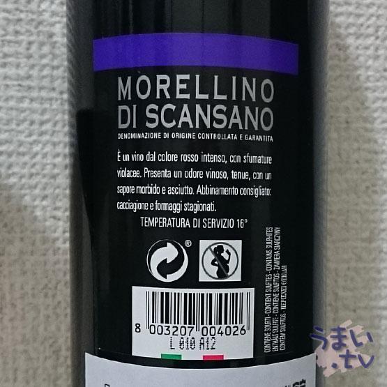 ボナッキ モレッリーノ・ディ・スカンサーノ
