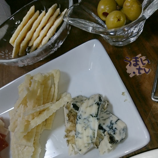 イタリア産ブルーチーズ ゴルゴンゾーラ