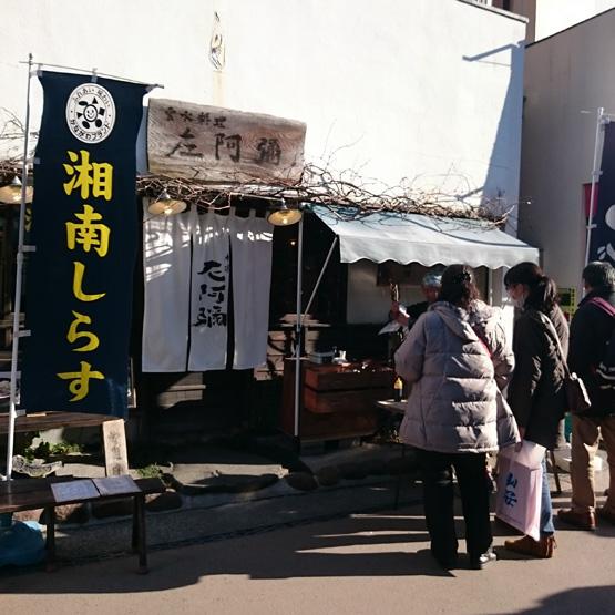 鎌倉 雲水料理 左阿彌