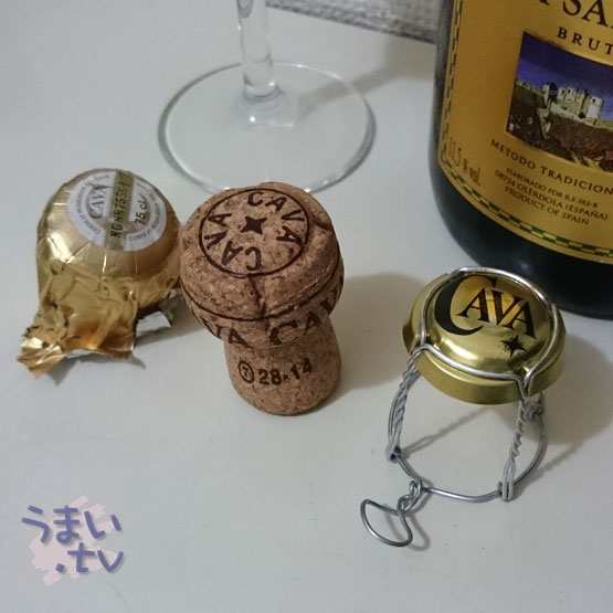 CAVA ビーニャ・サン・ホセ