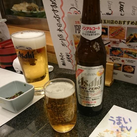 二子玉川 美登利寿司 ビール