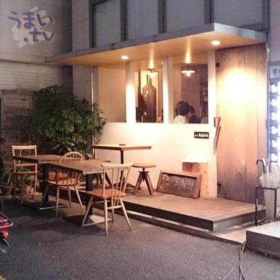 渋谷 Bistro Rojiura