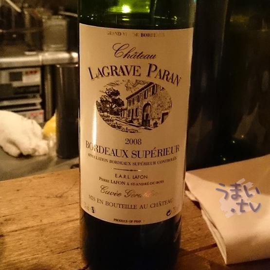渋谷 Bistro Rojiuraワイン