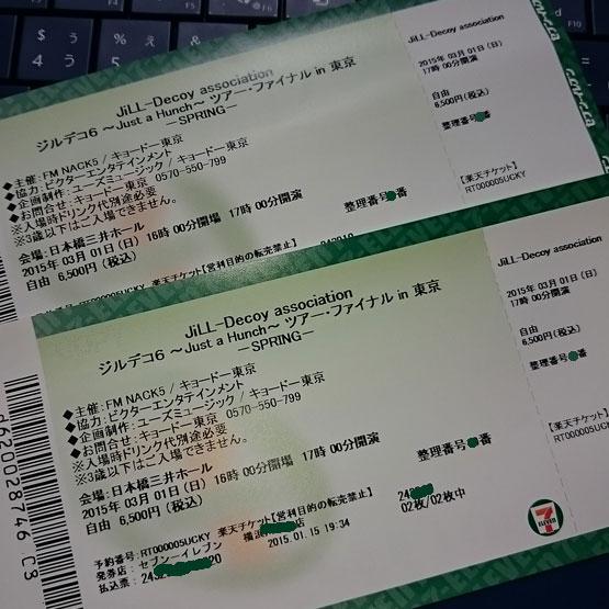 日本橋三井ホール  ジルデコ6 ~Just a Hunch~ ツアー・ファイナル in 東京
