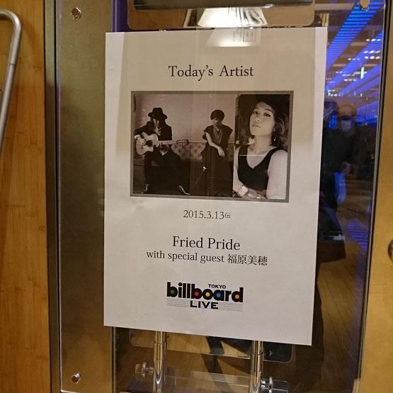 フライド・プライド Billboard Live 東京