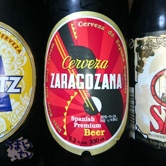 ラ・ザラゴザーナ  LA ZARAGOZANA
