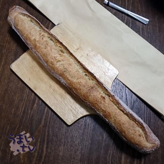 pain fermier 穂の香 バゲット