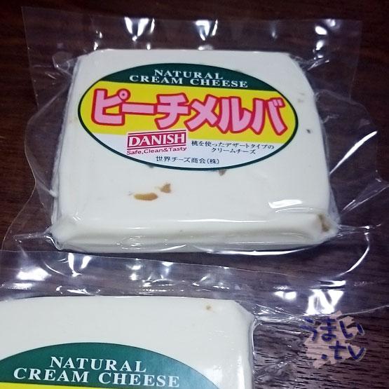 クリームチーズ・ピーチメルバ