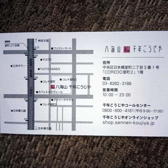 IMG_20150302_101000