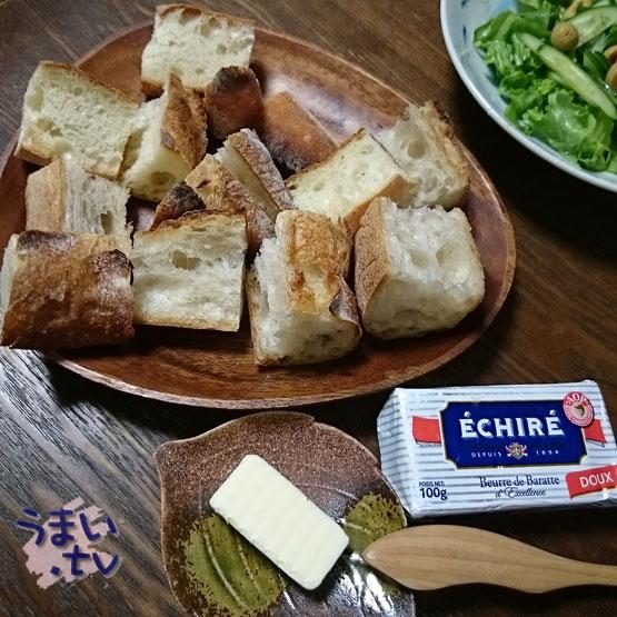 フランス産 超高級発酵バター エシレA.O.P.