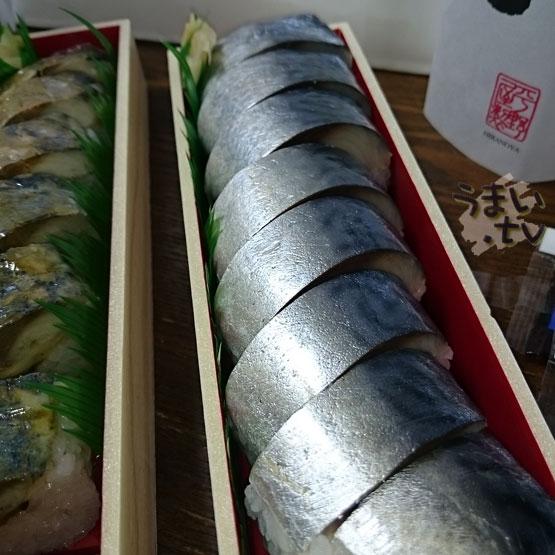 大村寿司平野屋