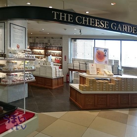 チーズガーデン 那須高原SA店(CHEESE GARDEN)