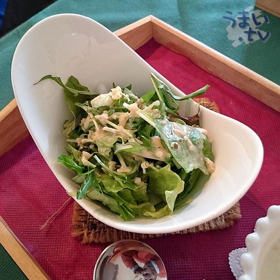 福島 アバンダント サラダ
