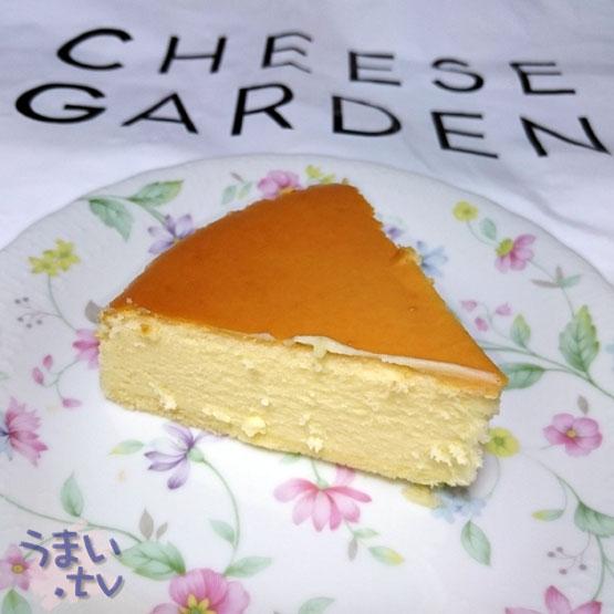 那須高原 御峰館 御用邸チーズケーキ