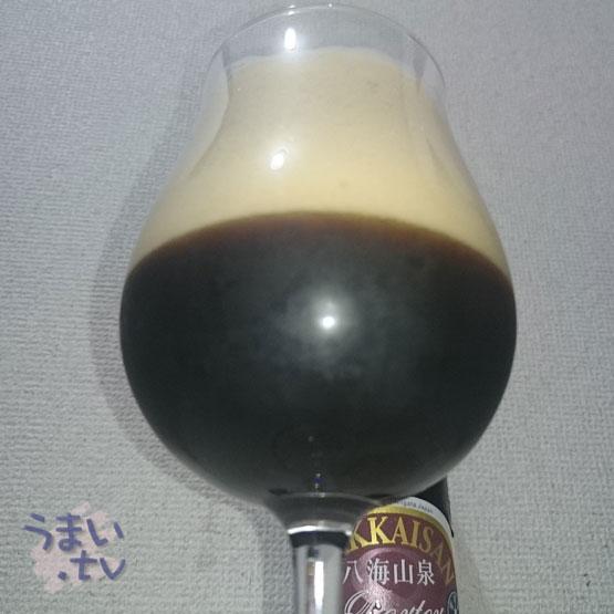 八海山泉ビール ポーター