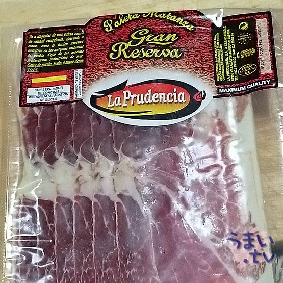スペイン産 生ハム ラプルデンシア ハモンセラーノスライス