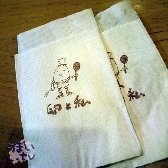 卵と私 紙ナプキン