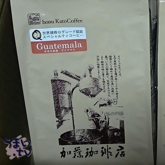 加藤珈琲 グァテマラ