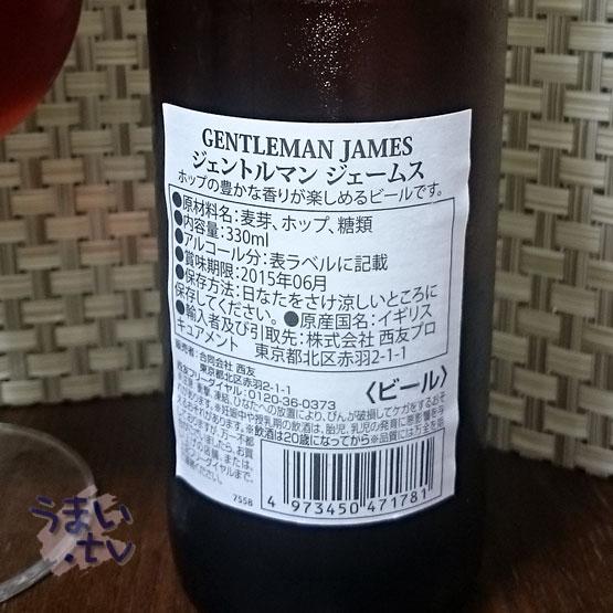 GENTLEMAN JAMES(ジェントルマン ジェームス)