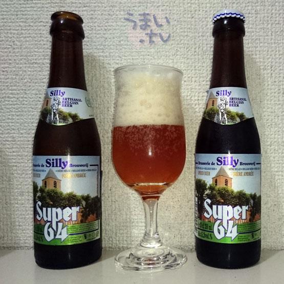 SUPER64 西友激安輸入ビール