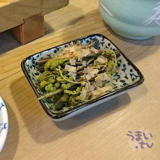 市が尾「鯉寿司」