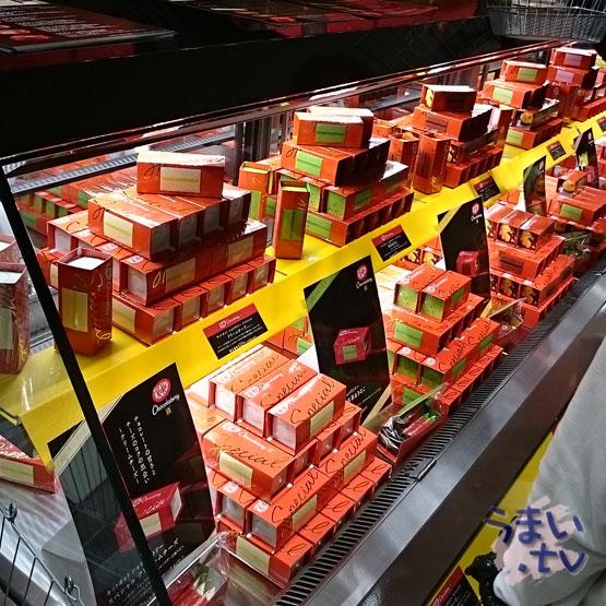 キットカット ショコラトリー 大丸東京店