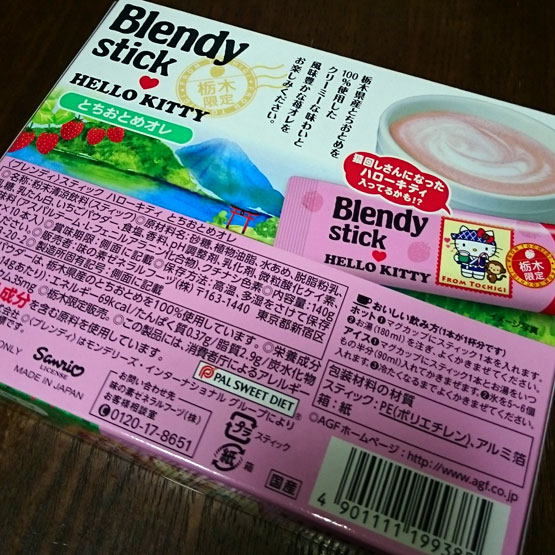栃木限定 Blendy stick ♥ HELLO KITTY とちおとめオレ
