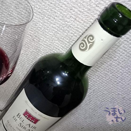 BEL AIR DE SIRAN 2007