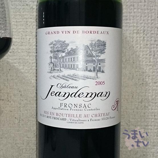 Château Jeandeman 2005