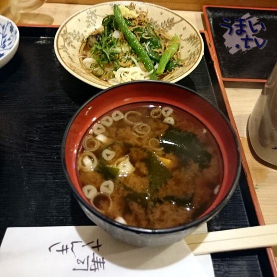 富士見ヶ丘 「寿司さんき」