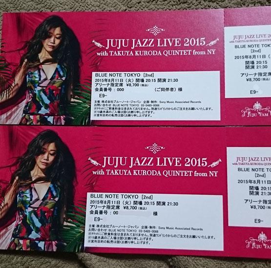 JUJU Blue Note