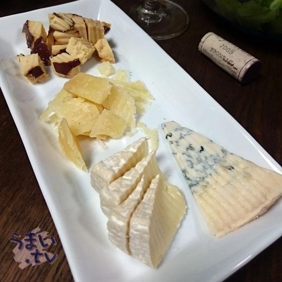 スモークチーズ ゴルゴンゾーラ カマンベール パルミジャーノ