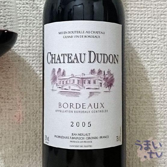 Château DUDON 2005