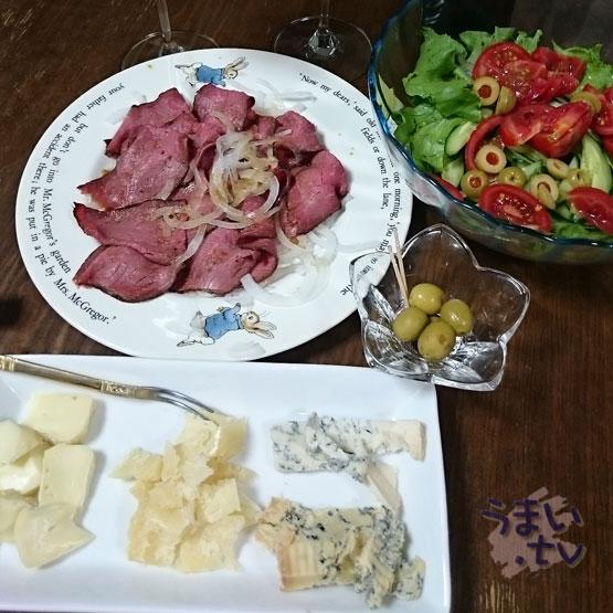 ローストビーフ、サラダ、チーズ