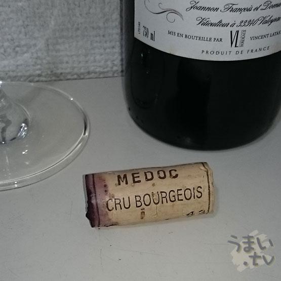 CHÂTEAU CRU DE VERDUN 2006