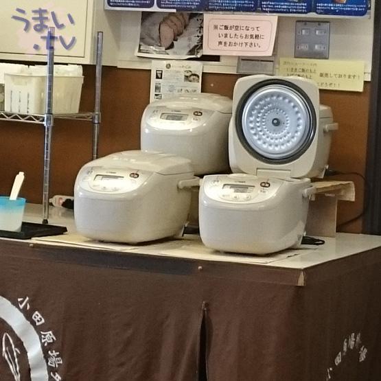小田原港の台所 なみ