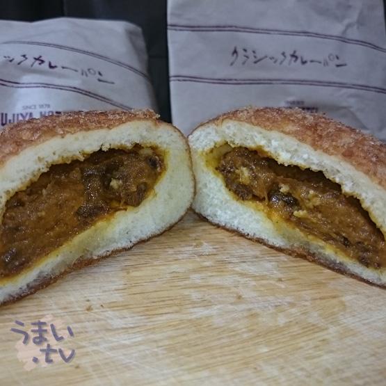 「ピコット」カレーパン