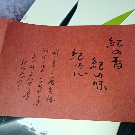 笹一 鯖棒寿司・紀州あせ葉寿司詰合せ